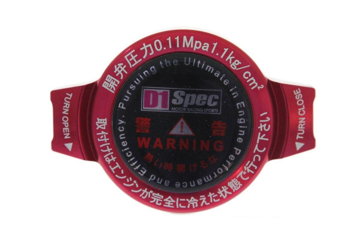 Korek wlewu chłodnicy D1Spec 15mm 1.1Bar Red - GRUBYGARAGE - Sklep Tuningowy